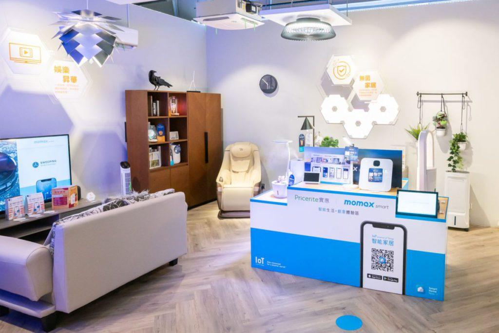 九龍灣 MegaBox 及旺角新零售概念店,特設「智能家居.創意體驗區」