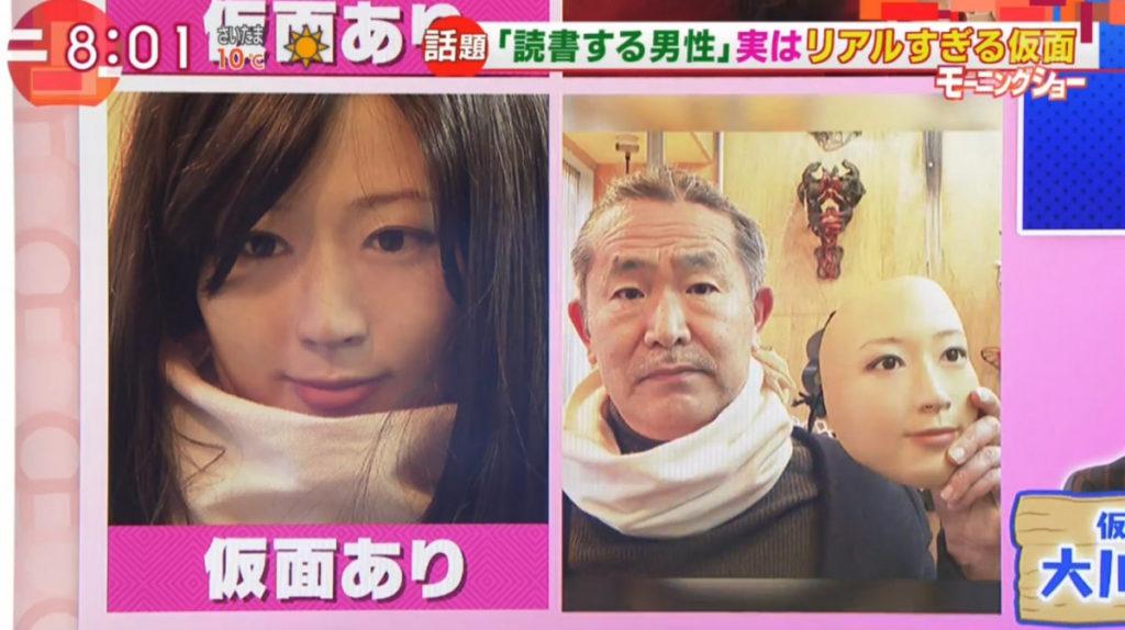套上假髮,大叔也變成美女 (圖片來源 : 朝日電視台)