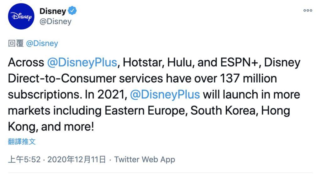 期待已久的 Disney+ 終於來港有期。