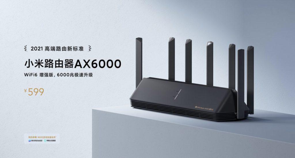 小米路由器 AX6000 支援 Wi-Fi 6E 標準。