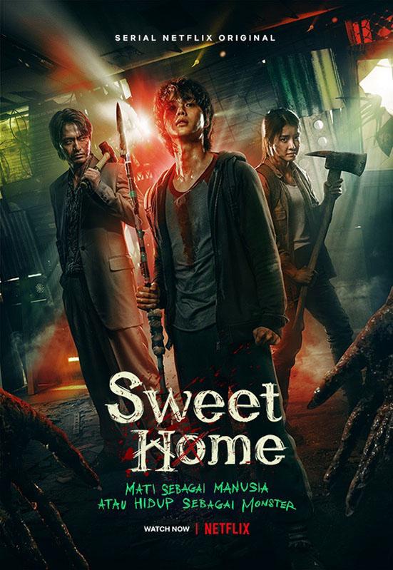 Netflix Sweet Home 第一季