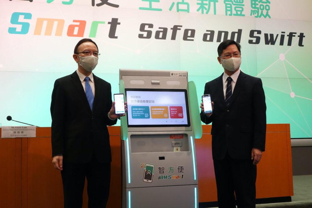(左起)林偉喬和薛永恒介紹智方便。