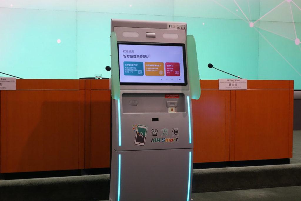 將會在 121 間郵局設置的自助登記站。
