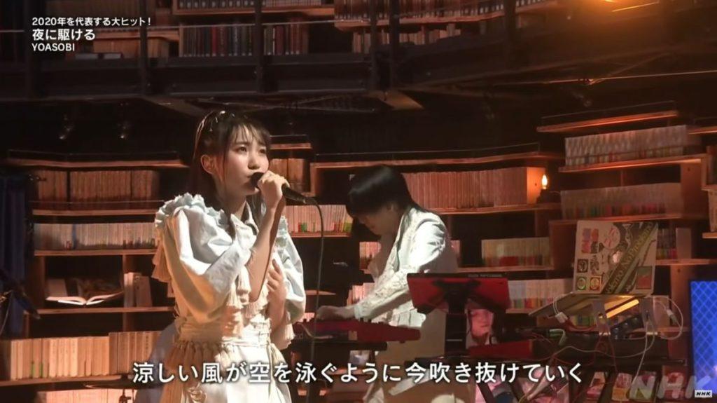 YOASOBI 是首個未推出實體碟,就獲得 Billboard HOT 100 首位並登上紅白的音樂組合 (圖片版權 : NHK))