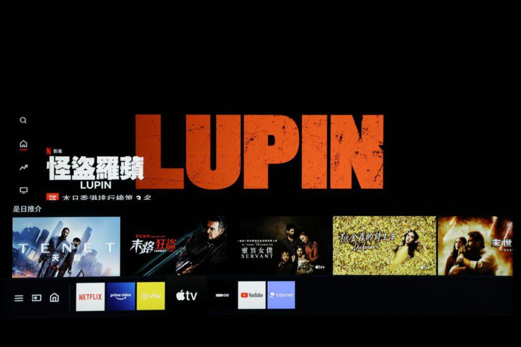 透過 Tizen 系統,可安裝 Netflix 、 YouTube 或 AppleTV 等串流平台。