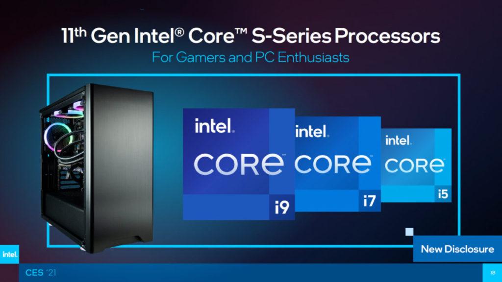 桌面版的 11 代 Core-S 確定會有 Core i9/7/5 系列