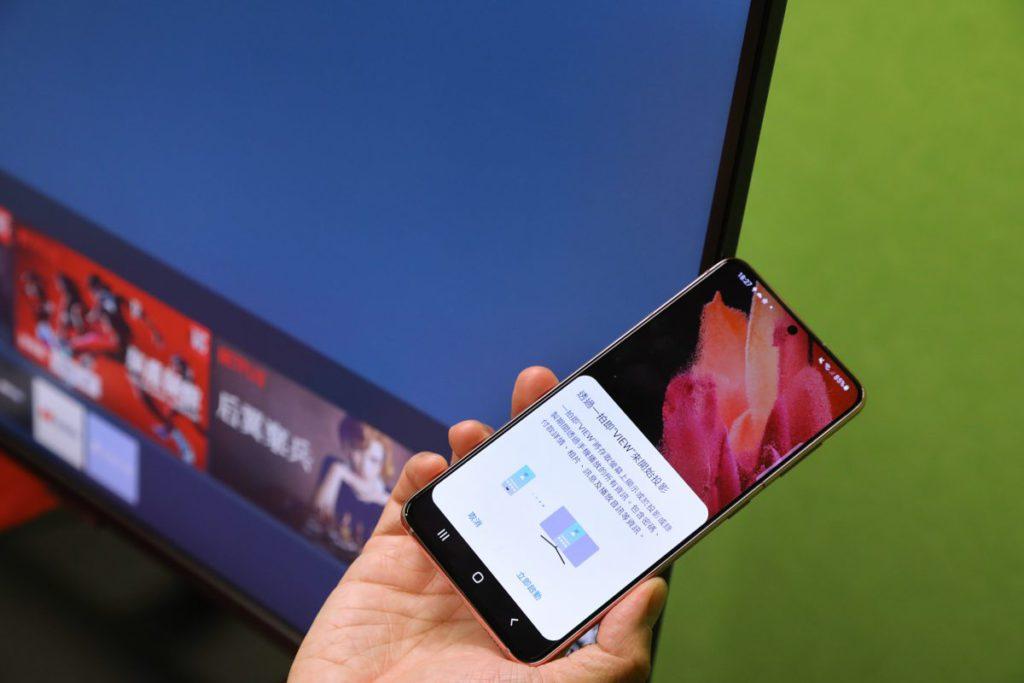 只要用指定型號 Samsung 電話於 Smart Monitor 旁邊一拍,就可以開啟 Dex 模式將手機變成電腦。