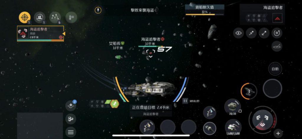 玩家可利用右下方不同的武器進行攻擊,並可隨時放大或縮小畫面,轉換視點。