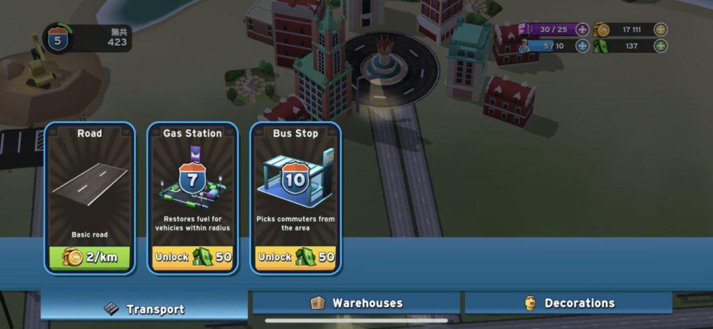 設有不同的建設項目,可算是物流版的《Sim City》。