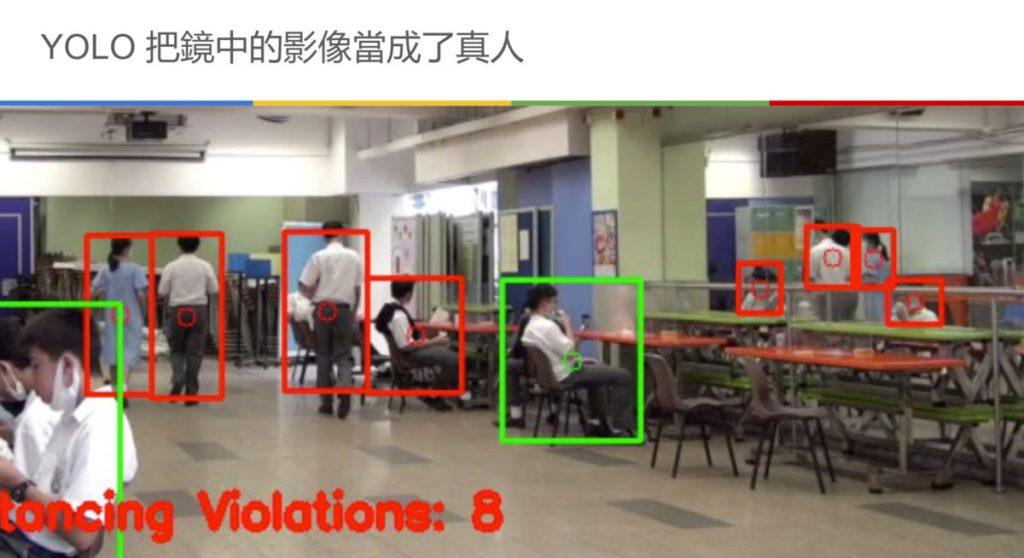 香港有中學就網上的AI資源,自行設計課程啟發學生學習興趣。