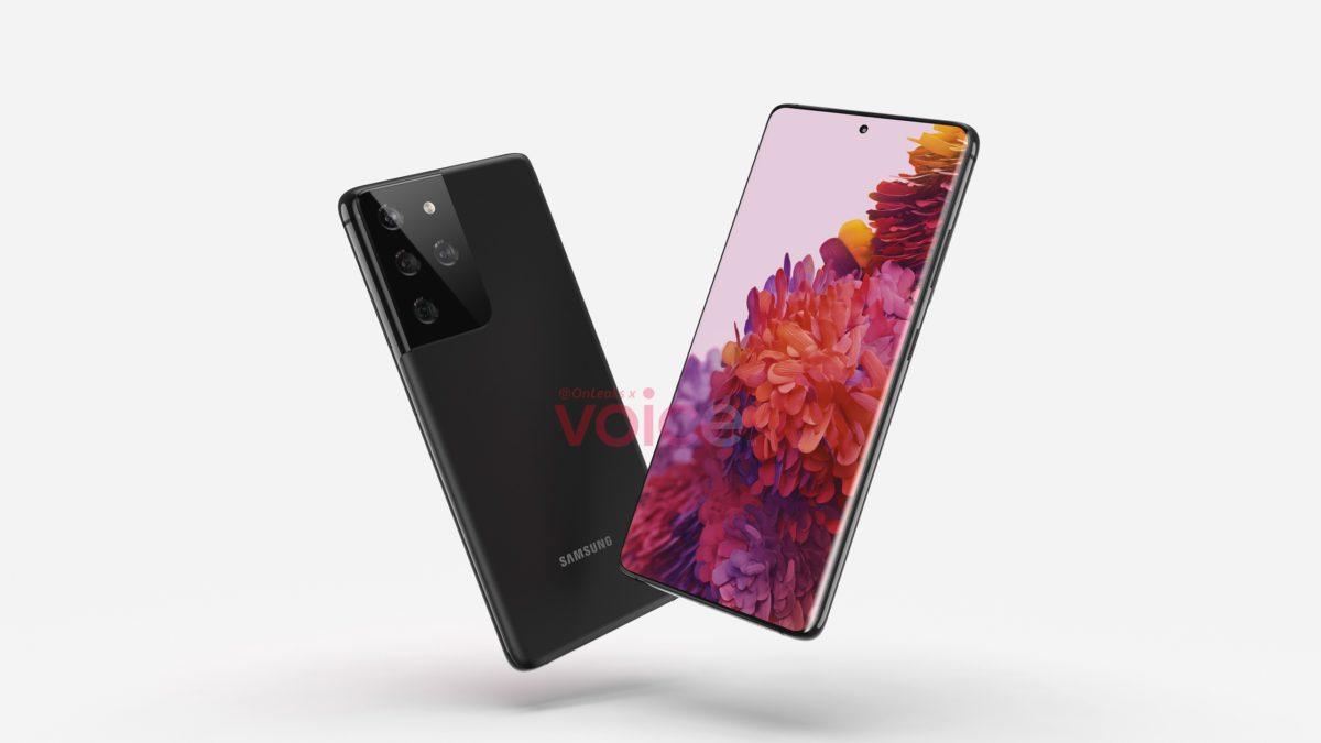網上流出的 Samsung S21 Ultra 「諜照」,預計 S21 系列很大可能會在今個月發售。
