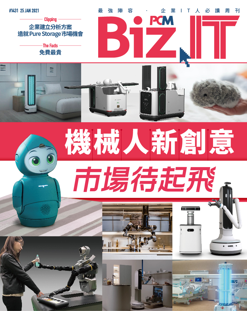 【#1431 PCM】機械人新創意 市場待起飛