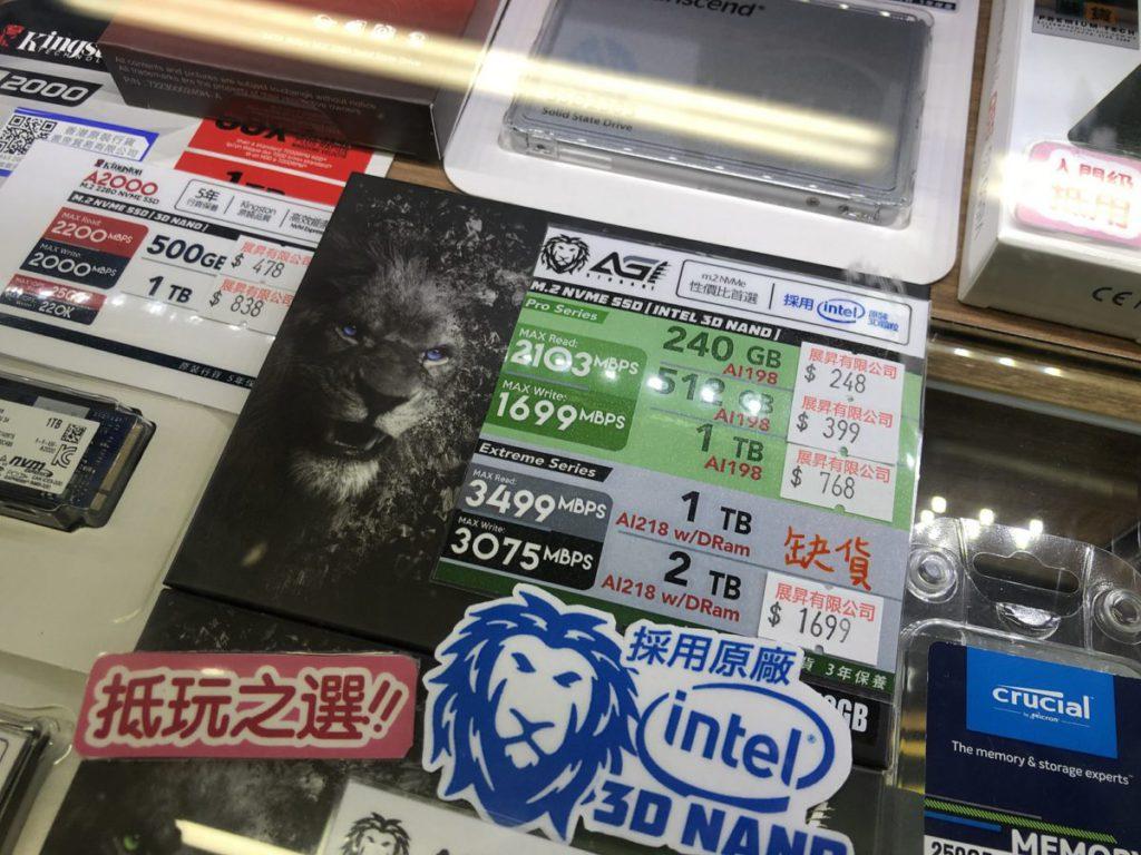 減價至 $1,699 有 2TB 高速 SSD ,價錢抵玩突然成場中搶手貨。