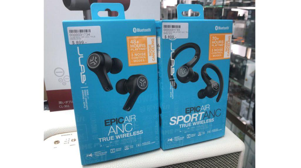 兩款擁有 ANC 的產品都是同價 $899 ,功能一樣各取所需。