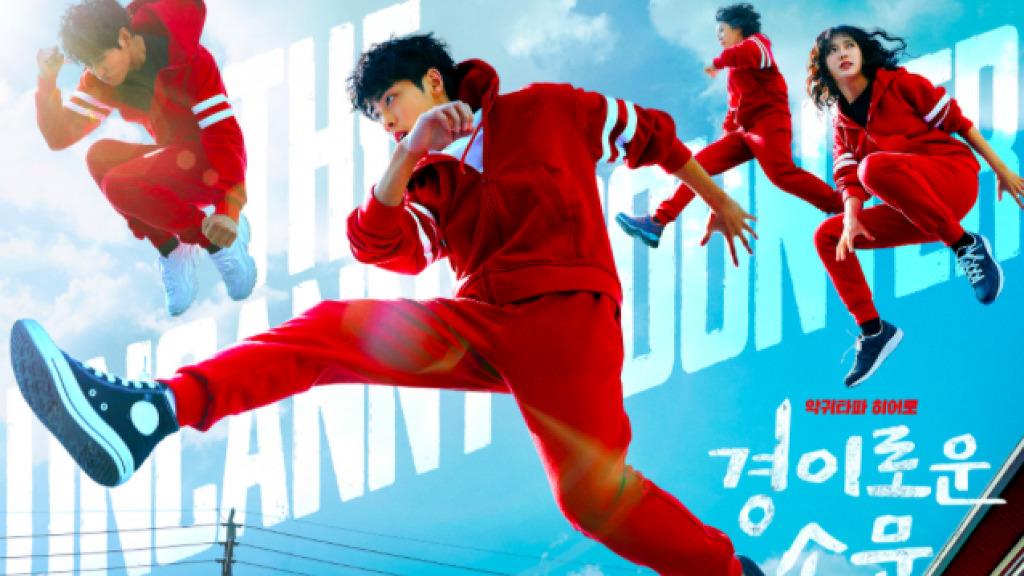 最初在韓國不被看好的《驅魔麵館》現在已經紅遍港韓台三地,成為近期討論度最高的韓劇