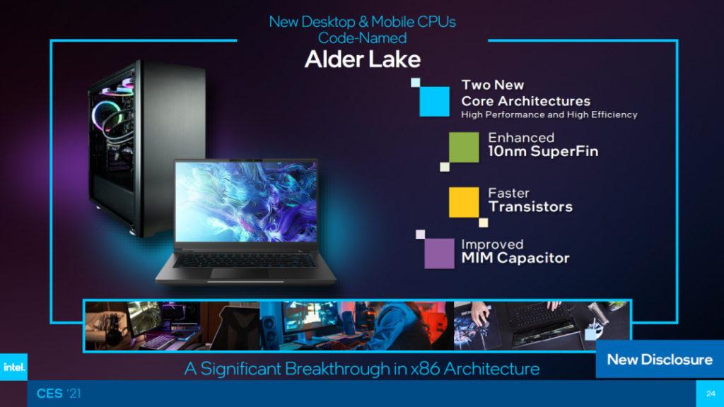 本半年登場的 Alder Lake 將同時針對桌面電腦及筆電市場,筆者認為它才是真命天子。