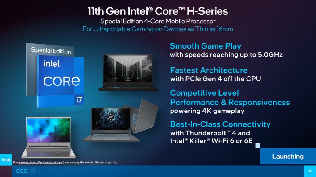 目前計劃推出的 H35 系統遊戲筆電產品