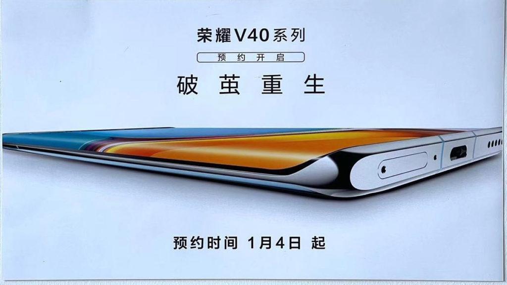 從預訂海報中可見機身設計與 HUAWEI Mate40 非常相似,而這個弧形屏幕尺寸達 6.72 吋並支援 120Hz 更新率。