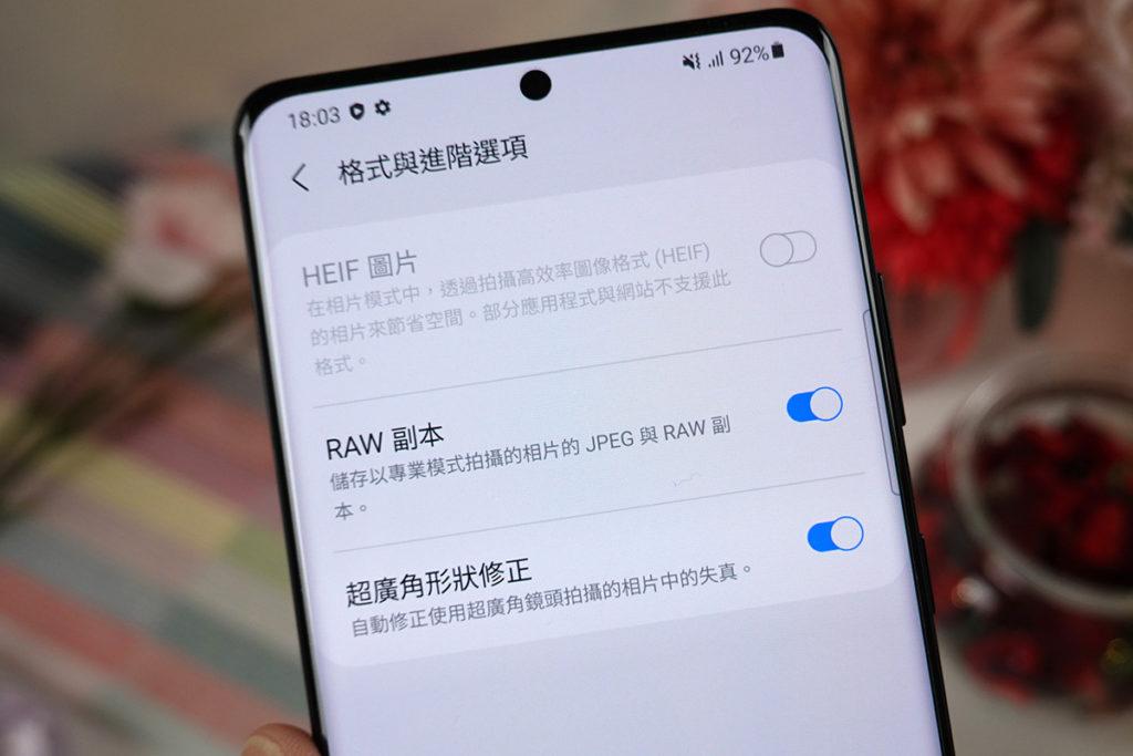 Galaxy S21 Ultra 可拍攝 RAW 相片,而且更屬 12bit RAW 。