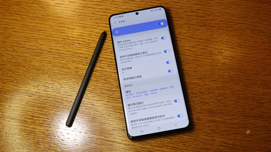 由於這支 S Pen 沒有藍牙功能,因此在 Galaxy S21 Ultra 上只可作編輯圖片、加入插圖或寫筆記,不可做到如Galaxy Note20 般有 Anywhere Actions 功能。