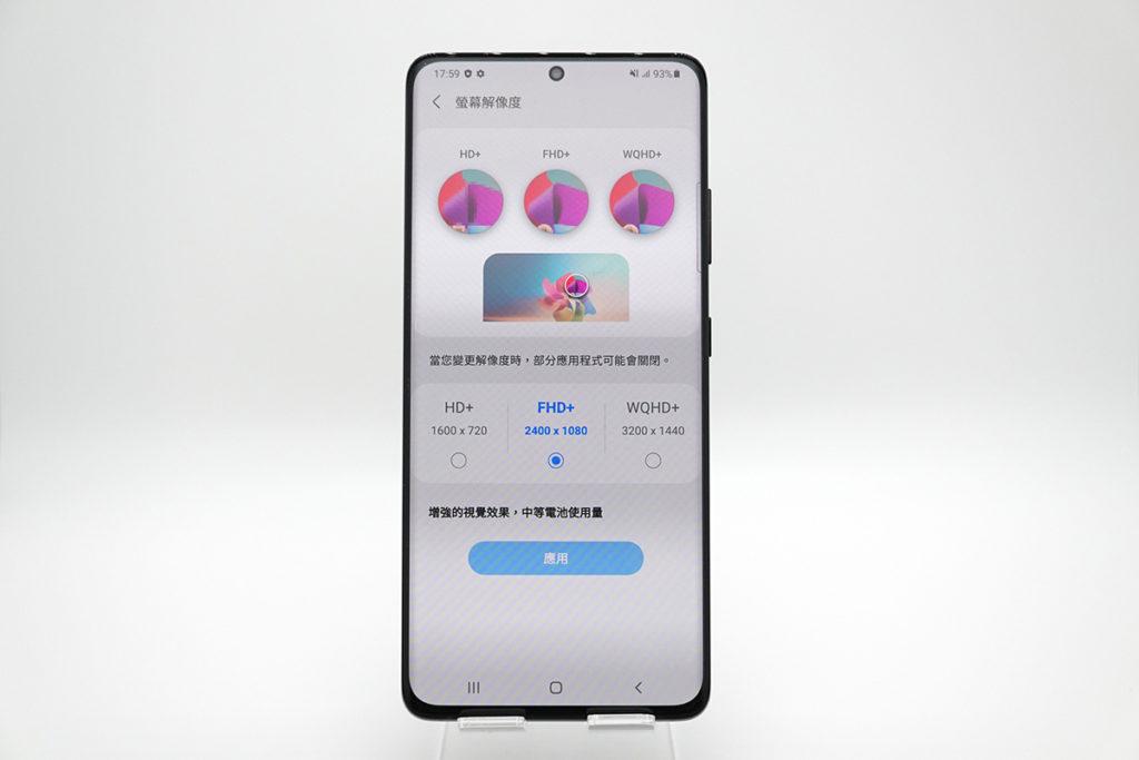 Samsung Galaxy S21 Ultra 在最高解像度( WQHD+ )下也支援動態屏幕更新率,帶來更佳的屏幕觀賞體驗。