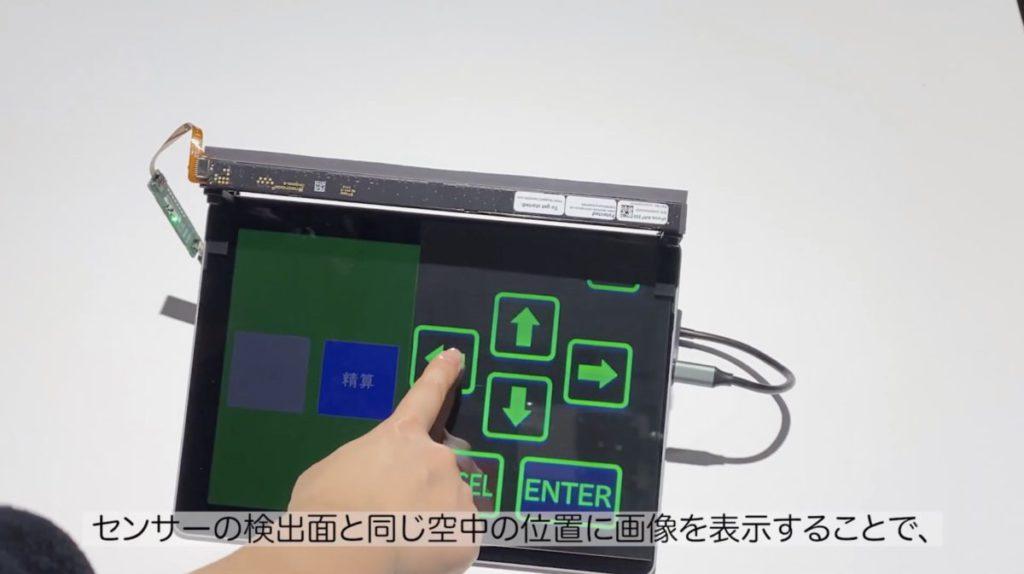 用戶只要按「浮游」在屏幕上的圖像,就可以進行操作。