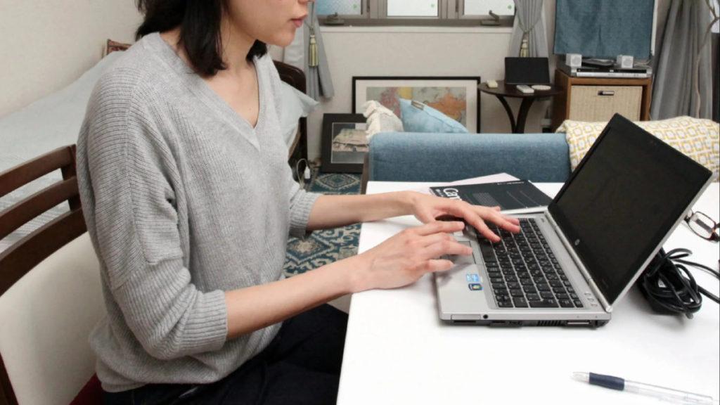 對日本人來說,在家工作是很新鮮的事
