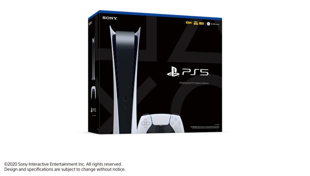 PS5 數位版與 PS4 PRO 官價相同,就官方角度來說將舊主機淘汰亦是合理之事。
