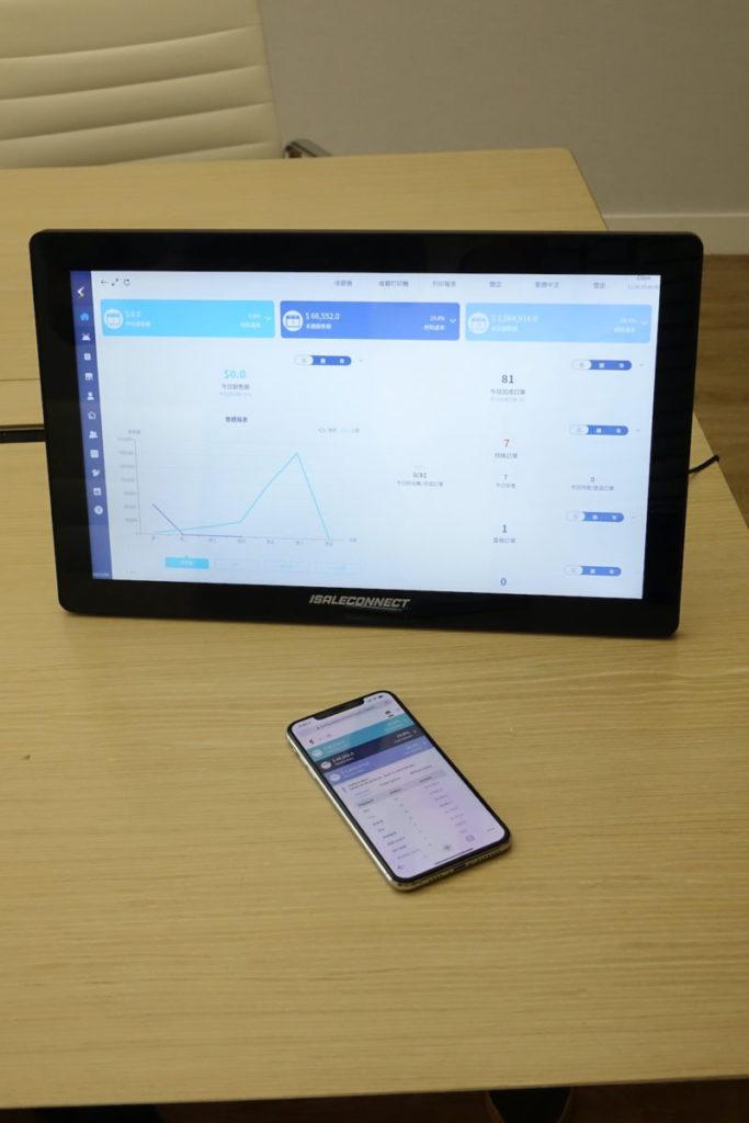iSaleConnect 可用平板電腦和智能電話登入。