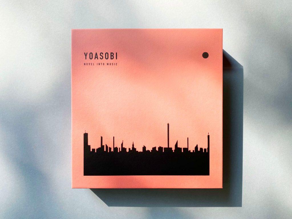 YOASOBI 最新 EP《The Book》