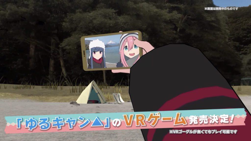 還可以與片中角色在本栖湖合照。