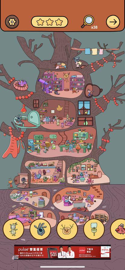 若覺得眼力十足,不妨試試更大的圖畫,找出遊戲所需的物品。
