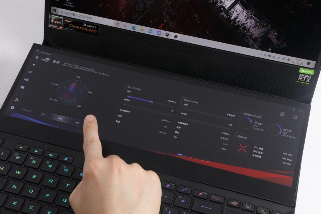 《Armoury Crate 》程式可讓玩家一鍵調整電腦效能。