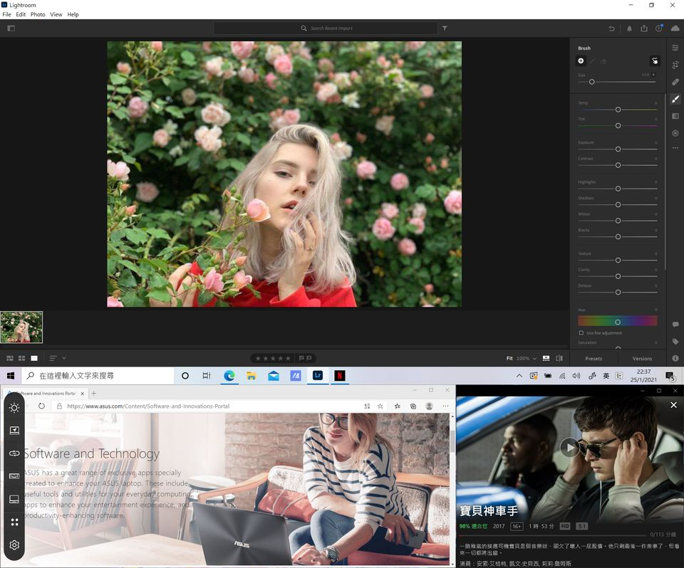 ScreenPad Plus副屏幕,能用來顯示 其他軟件,並能快速將兩個屏幕的軟件切 換。