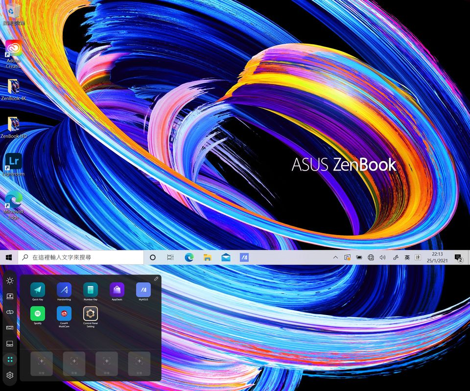 兩屏幕都支援觸控操作,彌補了 TouchPad變小而造成的不便。