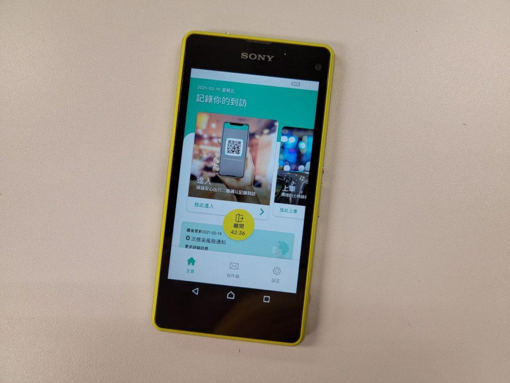 編者成櫃桶手機, 梗係要搵返部用得最安心嘅 Sony Mobile Xperia Z1 Compact嚟嘟啦!仲有 得upgrade去Android 5.0.2呀!