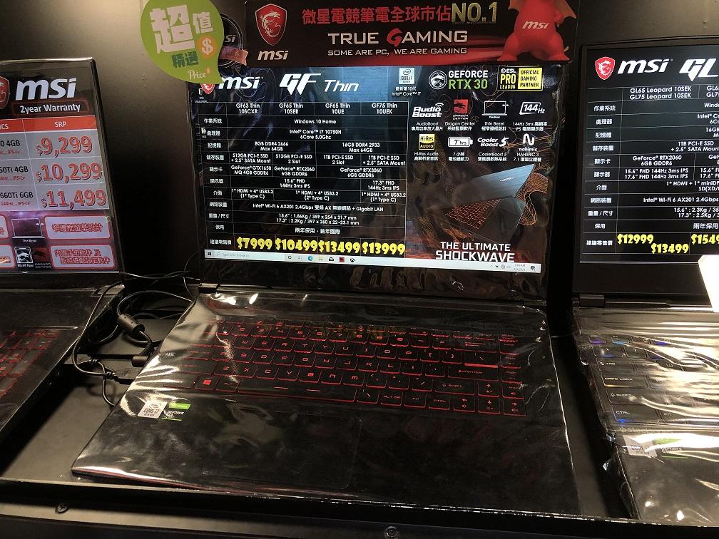 採用 10 代 Intel 配新顯示卡的型號已經到貨,最為入門型號是 RTX 3060 。