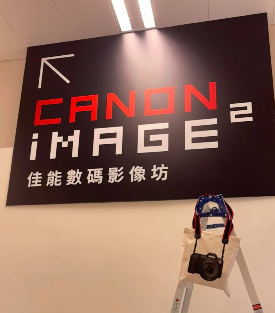 全新的佳能數碼影像坊 (Canon Image Square) 將於 2021 年 2 月 5 日 (週五) 以全新面貌登場
