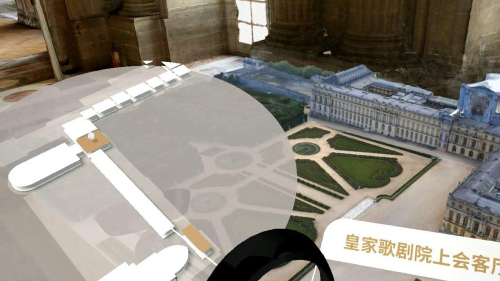 在軟件裡可以參觀凡爾賽宮多個廳。