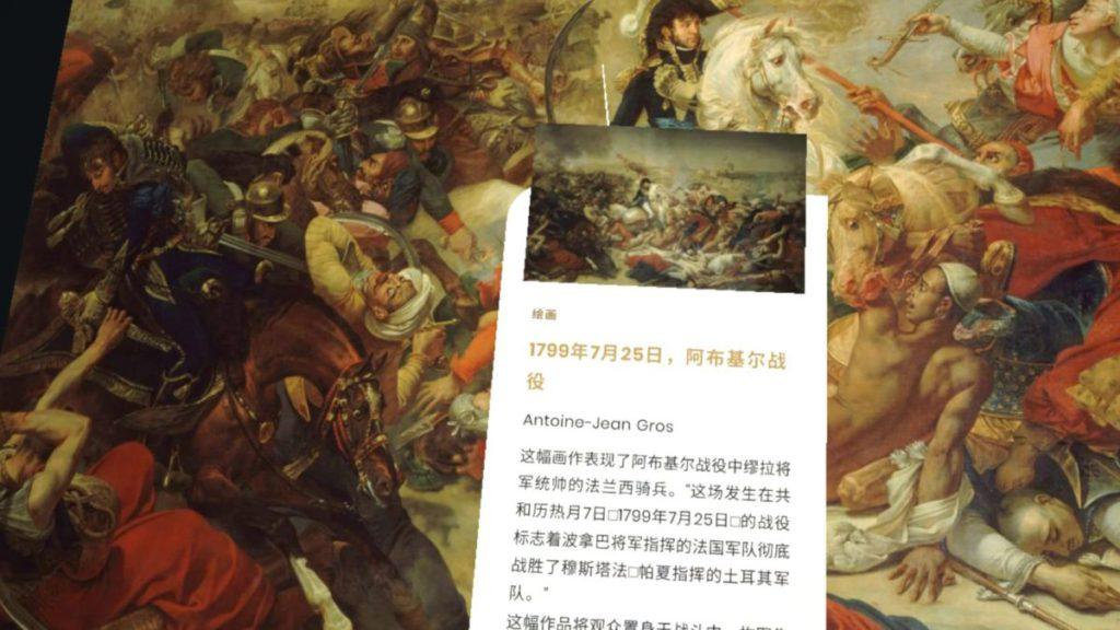 館內很多藝術品都有中文解說。
