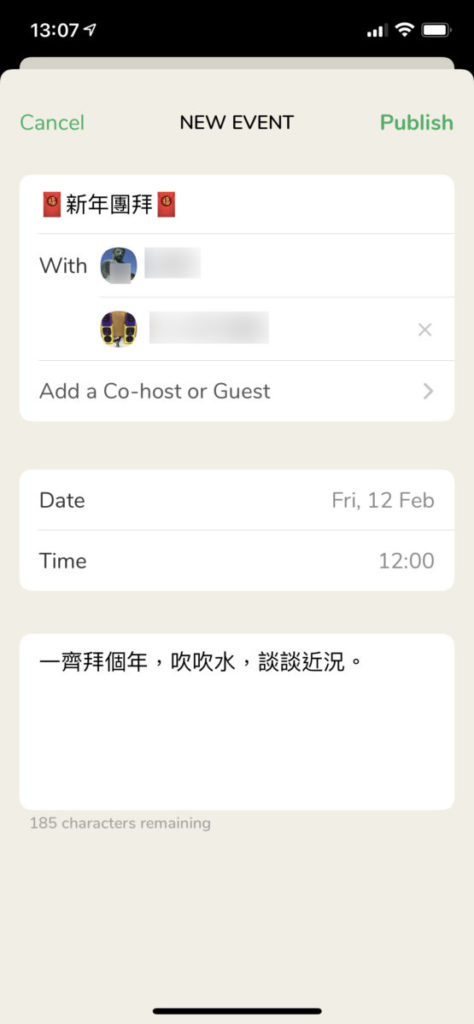 Clubhouse 新活動設定介面