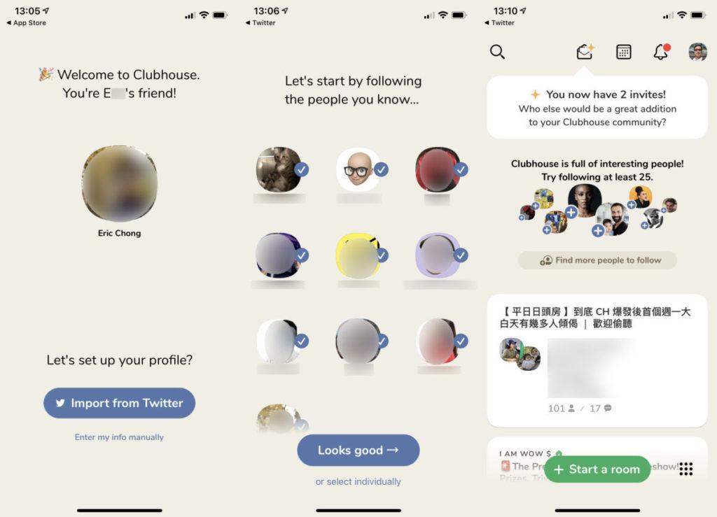 你可以看到哪個朋友邀請你加入,同時可以將帳戶連結到 Twitter 。程式會推薦一些朋友和名人給你 Follow ,他們的節目會顯示在你的首頁,同時你也會得到兩個邀請名額。