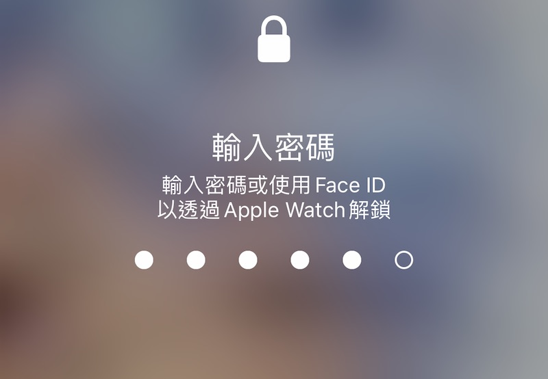 首次使用 Apple Watch 解鎖,需要輸入一次密碼。