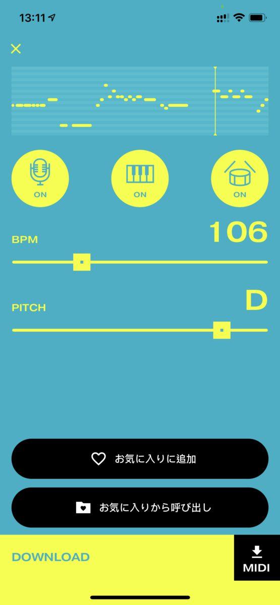 用戶可以對音樂片段的拍子和音高進行調校,還可以將音樂片段儲存起來備用,又或者下載 MIDI 檔傳送到電腦作修改。