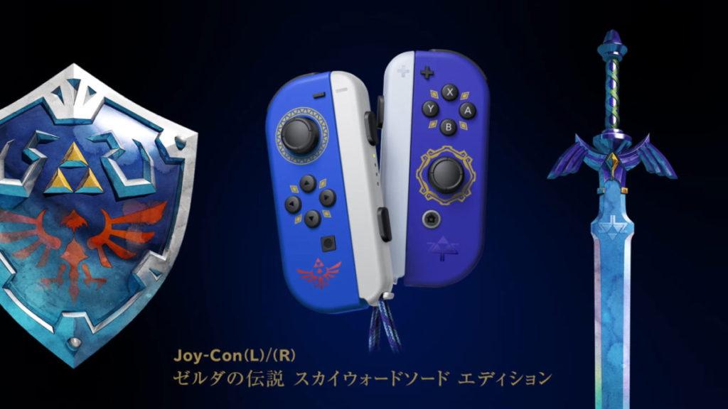 與遊戲同期推出的特別版 Joy-Con。