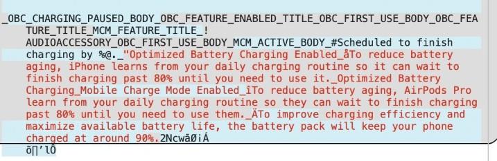 有開發人在 iOS14.5 beta 2 的程式碼中發現懷疑是 MagSafe 流動充電配件的信息