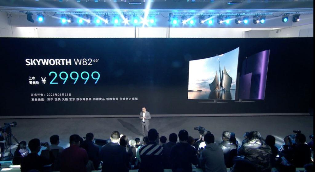 以 30,000 人民幣開價,在中國不算便宜,但仍比同功能的香港銷售 OLED 電視抵用。