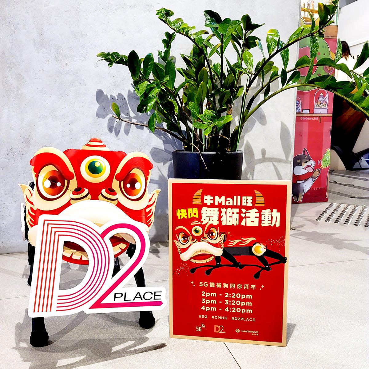 羅氏集團緊貼 5G 步伐 部署中國移動香港智能物管方案提升營運效率