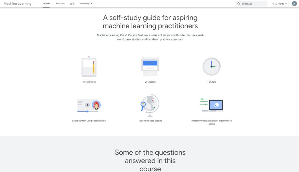 彭Sir笑言Machine learning crash course課程有點深,就算他是成人兼有科學背景,但修讀仍比預定多花了一些時間,亦因此令他期望能協助進一步淺化AI課程。