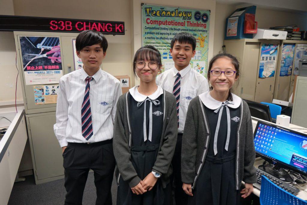 (左起)聖瑪加利男女英文中小學學生杜 展朗、吳昕橋、楊璟峰和鄧亦雯。